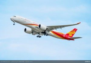 Hong Kong Airlines offering pilot transfers to other carriers