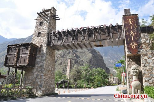 'Qiang People Valley' in Sichuan