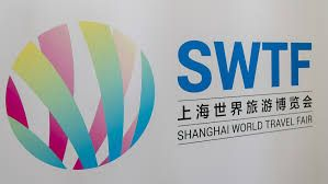 Shanghai World Travel Fair to take place from April 18 to 21