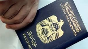 UAE passport becomes world's 8th most powerful