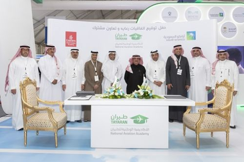 Emirates Flight Training Academy signs MoU with the National Aviation Academy in KSA