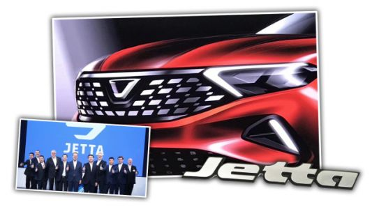 Jetta Is Its Own Car Brand Now