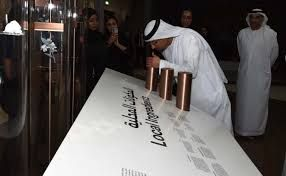 "Dubai now has a royal and new ""House of Perfumes Museum"""