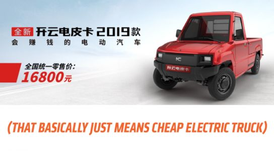 You Might Be Able to Buy This Tiny Electric $5,000 Chinese Pickup Truck Here in America Soon, Maybe