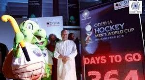 Odisha government projecting the state as sports destination ahead of men's hockey World Cup