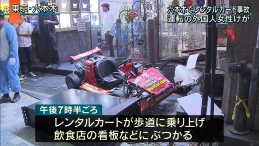 Another Tourist Crashes Real-Life Mario Kart In Tokyo