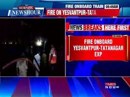 Jamshedpur- bound train catches fire in South India, several trains delayed