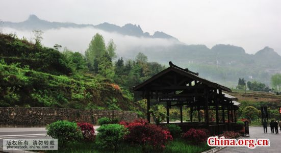Enshi Grand Canyon in Hubei
