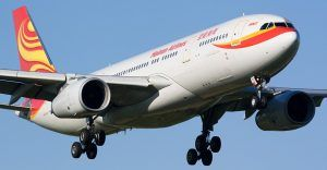 Hainan Airlines launching new air routes to Chongqing, Shenzhen to Paris
