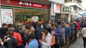 2019 is the year of tourism for China