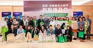 Chinese travel agents learn all about Ireland
