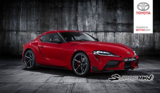 2019 Toyota Supra: This Might Finally Be It?