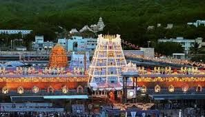 Tirumala Balaji Temple to be built in Jammu