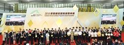 Airport Staff Commended for Excellent Customer Service HKIA 20th Anniversary Awards