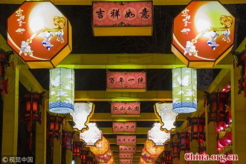China celebrates Lantern Festival in numerous ways