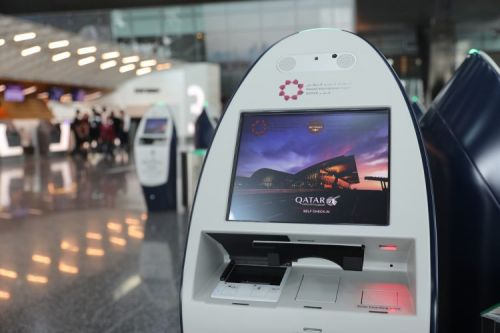 Hamad International Airport Completes First Major Phase of its Innovative Smart Airport Program