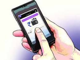 Mobile pay promoting high spending