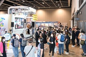 ITE 2021 proves the effectiveness of exhibition