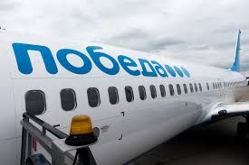 Pobeda Airlines to launch new Saint Petersburg service from London Stansted