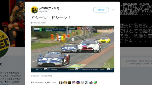 The Big M8 Meme Is the Best Thing to Come Out Of LeMans