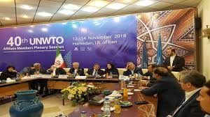 40th annual meeting of the UNWTO starts in Hamadan