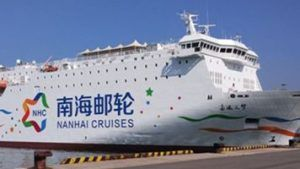 China witnessed rapid decline in cruise tourism for first time