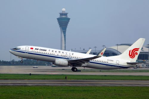 An Air China pilot accidentally cut off oxygen to its passengers while trying to hide his vaping from his boss