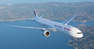"China plans for ""one route, one airline"" policy to strengthen tourism industry"