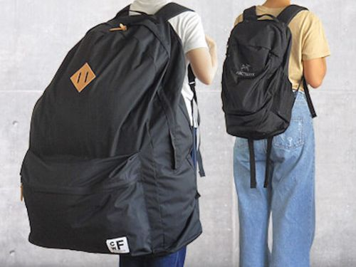 A store is selling giant oversized backpacks for $234 and people are actually buying them