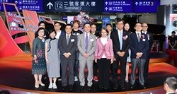 """HKIA Launches """"Art, Culture and Music at the Airport 2018"""""""