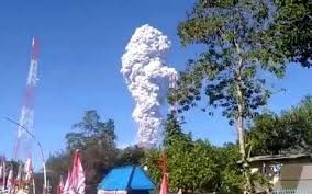 Indonesian volcano Merapi erupts, planes asked to avoid area