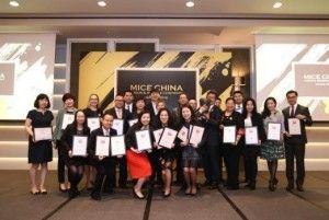 Sands Resorts Macao Hotels Honoured at Inaugural MICE China Forum & Awards Ceremony