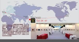The Shanghai EDITION to launch in October 2018