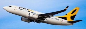 Enerjet - Canadian ultra-low-cost airline to start services in 2019
