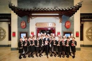 Conrad Macao's Award-Wining Dynasty 8 Recognized With Prestigious Honours