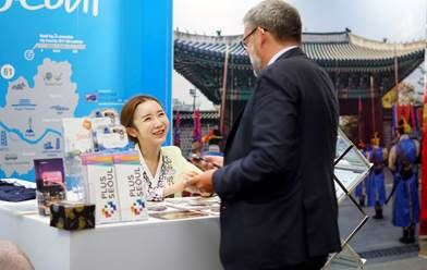 Seoul to boost business event experiences with PLUS SEOUL