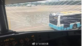 Chinese plane in second cockpit window emergency 'descended like Turbo Drop ride'