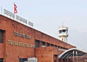 Nepal Tribhuvan International Airport to be partially shut till June 30