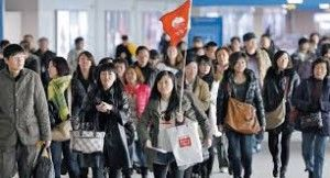 Strict travel advisory for Chinese visitors to the United States