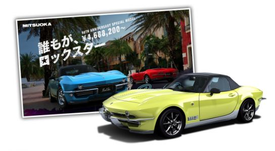 Mitsuoka Is Back With the Miata-Based Corvette Sting Ray You Didn't Realize You Needed