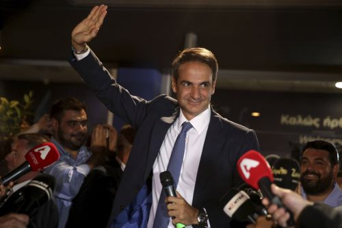 Greece's conservative party just won its national election, unseating the country's left-wing prime minister