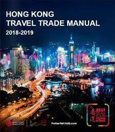 Hong Kong launches new manual for travel trade