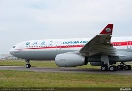 Sichuan Airlines connecting Chengdu and Copenhagen to boost MICE tourism