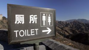 China to build and renovate 21,000 toilets for tourists in 2019