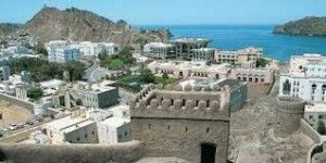 Oman - One of the most bio-diverse nations in West Asia