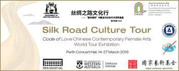Silk Road Culture Tour Exhibition arrives at Perth
