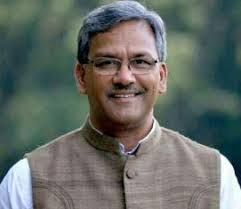 Uttarakhand Chief Minister expects Yoga Day boost to tourism