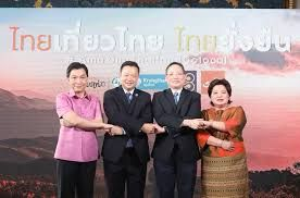 Loi Krathong ideal opportunity to promote tourism linkages: TAT Governor