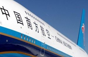 New flight service from China to African countries soar inbound and outbound tourism industry