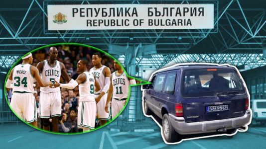 How Knowing About The 2008 Boston Celtics Helped Get Me Through A Bulgarian Border Checkpoint